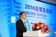 中国经济社会理事会领事、中国银行业监督管理委员会上海监管局局长廖岷