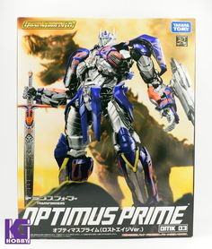 "Takara Tomy Transformers Age of Extinction Figure Keychain ~2/"" Optimus Prime"