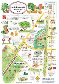 ヤムヤム旅新聞 » 北海道ホテル GREEN WALK MAP