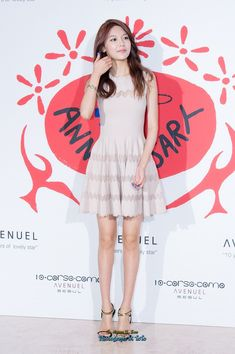 Sooyoung Snsd, Girls Generation, Kpop, Summer Dresses, Hair, Fashion, Korea, Moda, Sundresses