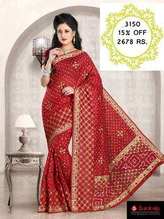 Beautiful Red Gadhwali silk Bandhani saree. With Butta, all over border and rich pallu. Get 15% off. For more details call/whatsapp- 91-9377399299  #sankalpthebandhejshoppe #bandhanisaree #sarees #dupattas #kurtis #bandhejsaree    #silksaree #cottonsaree #fashion #wedding #banarasisaree #desginersarees #designerdupatta #patola #desginerkurti #kurti #dressmaterial #dresses #gharchola #weddingsarees #silksarees #cottonsarees