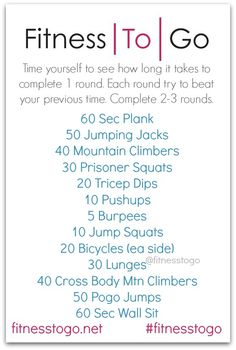 Up and Down the Ladder Workout