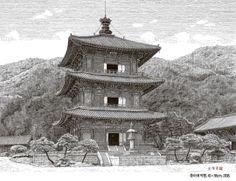 [김영택의 펜화기행] 0.03mm 펜촉에 담은 '대탑' - 중앙일보 뉴스 Pen Sketch, Korean Art, Scenery, House Styles, Drawings, Lifestyle, Landscape, Sketches, Paisajes