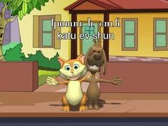 Armenian for kids - Armenian language learning for children - greetings & animals DVD & flash cards