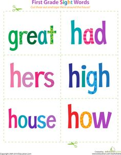 Worksheets: First Grade Sight Words: Great to How    Free