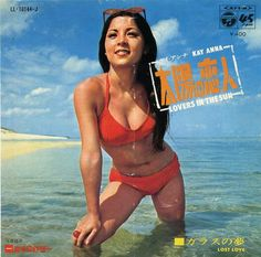 Kay Anna - Lovers in the Sun / Lost Love (1970)
