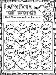 Word Work CVC Word Family FREEBIE Your students will love this bingo dabber activity to identify real and nonsense words.