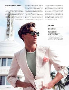 The Miami Vice GQ Japan Fashion Story is 80s Inspired #mensfashion #fashiontrends