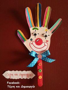 ~Κλόουν από τύπωμα παλάμης~ Clown Crafts, Circus Crafts, Carnival Crafts, Carnival Masks, Diy For Kids, Crafts For Kids, Arts And Crafts, Paper Crafts, Clown Party