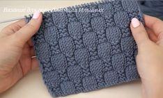 Baby Boy Knitting Patterns, Baby Sweater Knitting Pattern, Knitting Videos, Sweater Knitting Patterns, Knitting Stitches, Knit Patterns, Stitch Patterns, Crochet Designs, Knitting Designs
