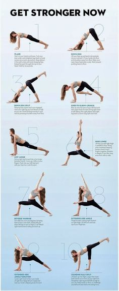 HOW TO GET STRONGER These yoga poses will help you get in shape and get stronger. #how