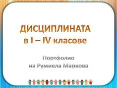 disciplina-v-klasrmarkova by Rumiela Markova via Slideshare
