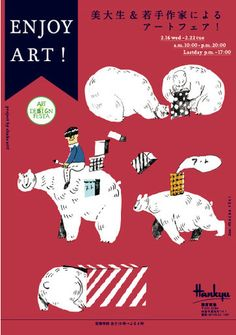 SHAKE ART http://blog-imgs-26.fc2.com/s/h/i/shiotantan/imageart.jpg