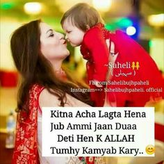 Image Result For Islamische Zitate Familie
