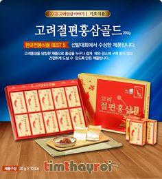 Thông Tin - Tin Tức - Nhà Đất - Sức Khỏe: Hồng Sâm Lát Tẩm Mật Ong KGS Hàn Quốc 200g x 10 Gía: 1.100.000vnđ