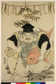 Ebisu seated on a rock beneath a string of New Year decorations with a red tai fish under arm. Japanese Drawings, Japanese Artwork, Japanese Tattoo Art, Japanese Prints, Japan Painting, Japanese Folklore, Samurai Art, Korean Art, Japan Art