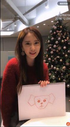 Yoona 161209