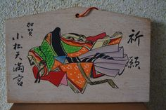 Japanese ema, hand painted  or screen printed wood #28 by StyledinJapan on Etsy