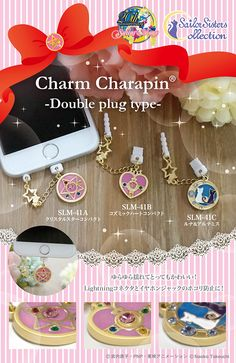 """sailor moon"" ""sailor moon merchandise"" ""sailor moon compact"" ""sailor moon toys"" ""sailor moon charm"" ""crystal star compact"" ""cosmic heart compact"" luna artemis iphone cell phone accessories anime japan shop"