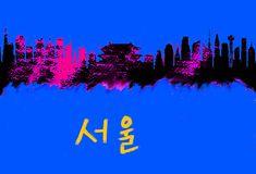 Seoul Korea Skyline Blue by Enki Art City Skylines, Seoul Korea, Cities, Neon Signs, Wall Art, Day, Cards, Blue, City