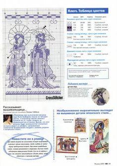 Solo Patrones Punto Cruz (pág. 1083) | Aprender manualidades es facilisimo.com