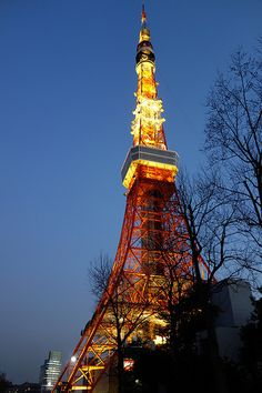 Tokyo Tower - Guess iconic photos around the world with a quick swipe! #TravelPop Play Now: http://poplink.me/k8Q4Y8000