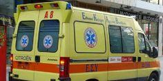 Αιτωλοακαρνανία: Από το λεωφορείο στο… νοσοκομείο 17χρονη μαθήτρια από την Μακρυνεία!
