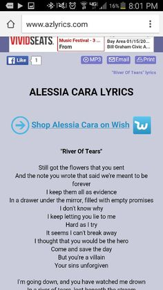 River of tears alessia cara pt1