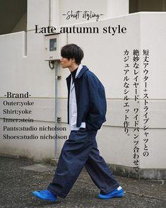 Instagram Male Streetwear, Streetwear Fashion, Layer Style, Pose Reference, Studio, Skateboard, Street Wear, Layers, Trousers