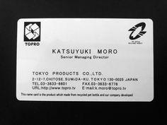 ペットボトルリサイクル名刺 プラスチックスマート Pet Bottle, Recycling, Names, Cards Against Humanity, Japan, Upcycle, Japanese