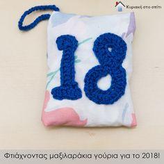 Φτιάχνοντας μαξιλαράκια γούρια για το 2018!