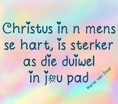 Jesus Jesus Quotes, Me Quotes, English Prayer, Sunday School Kids, Afrikaanse Quotes, Verses, Scriptures, My Father, Inspirational Quotes