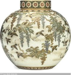 MEIZAN Yabu - A small spherical Satsuma cha-ire (tea caddy) and cover