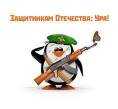 23 февраля: 23 тыс изображений найдено в Яндекс.Картинках