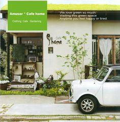 Amuser * Cafe home Web Design, Cafe Design, Cafe Shop, Cafe Bar, Flower Cafe, Green Cafe, Girly Images, Small Cafe, Entrance