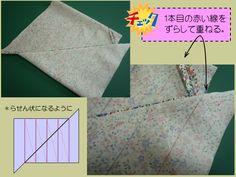 長いバイアステープの作り方 - ・・・Senjyu・・・