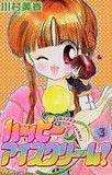 Shoujo, Manga Anime, Ice Cream, Happy, Art, No Churn Ice Cream, Art Background, Icecream Craft, Kunst