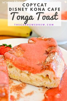 Learn how to make Copycat Tonga Toast.a recipe from the Kona Cafe restaurant at Disney's Polynesian Hotel! This Disney recipe is dessert for breakfast. Disney Dishes, Disney Food, Walt Disney, Disney Recipes, Disney Magic, Strawberry Compote, Brunch Recipes, Breakfast Recipes