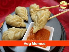 Veg Momos Recipe Recipe by Shweta Kumari on Plattershare