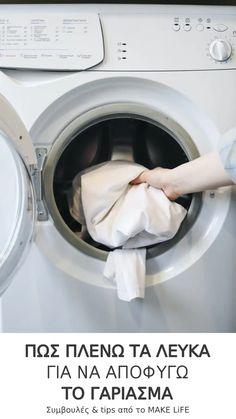 Πως πλένω τα λευκά ρούχα για να αποφύγω το γάριασμα Tips & Tricks, Washing Machine, Home Appliances, How To Make, Life, House Appliances, Appliances