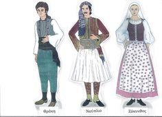 Φρου Φρουκατασκευές στον Παιδικό Σταθμό!: 25η του Μαρτιού Baby Play, Two Piece Skirt Set, Dresses For Work, Skirts, Greek, School, March, Crafts, Fashion