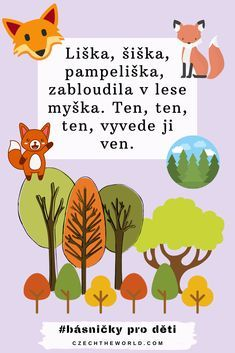 Kids Poems, Children, Character, Day Care, Young Children, Boys, Kids, Lettering, Child