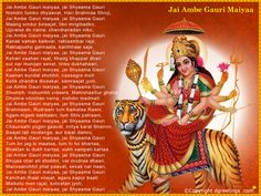 Durga Aarti wallpaper .. Download free..