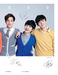 Twitter / SMTownFamily: {PROMO} 140331 Exo in Lotte Duty Free Style Magazine Update for April 2014: Kai, DO, Chanyeol