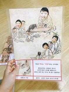 우리나라 프로젝트 환경구성 추천 간단하게 민화 몇장과 아이들 얼굴 사진이 있으면 활용할 수 있어요. 먼... Diy And Crafts, Crafts For Kids, Arts And Crafts, Ecole Art, Learn Korean, Korean Art, Kite, Childcare, Art School