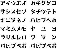 """feitclub: """" It's a katakana font (named """"ゴウラ"""") designed to"""