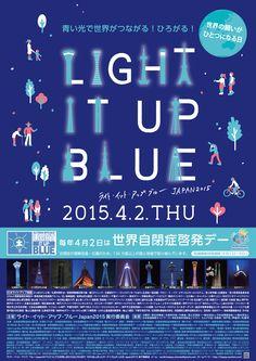 LIGHT IT UP BLUE 2015 event poster design
