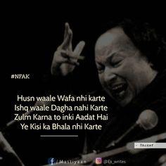 #NFAK, Nusrat fateh ali khan