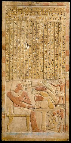 Ancient Egyptian stela of Mentuwoser; shows Mentuwoser before a funeral banquet, with his relations offering food; hieroglyphs describe his deeds. (Metropolitan Museum of Art)