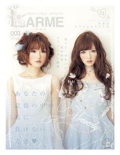 LARME(ラルム)003 (タウンムック) | |本 | 通販 | Amazon